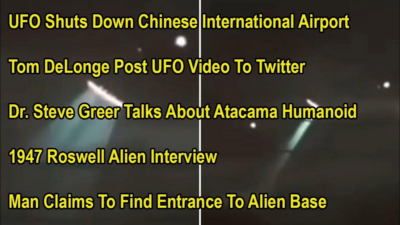 roswell alien interview